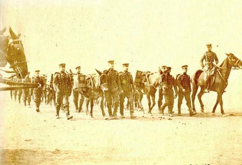 Regimiento Tacna